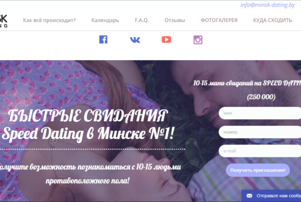 The Best 100% Free Dating Site - DateMeMateMe